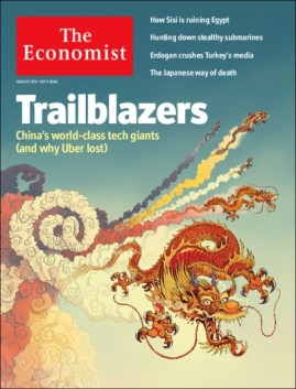 China's Trailblazers